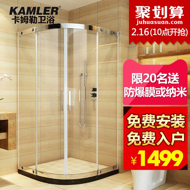 卡姆勒304不锈钢淋浴房9175