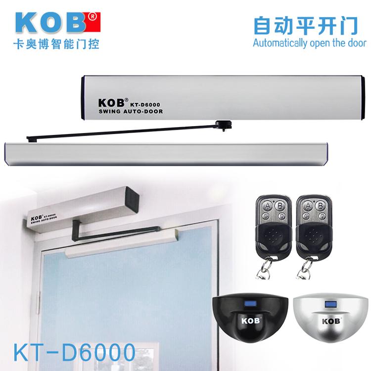 kob品牌自动平开门电动闭门器KT-D6000