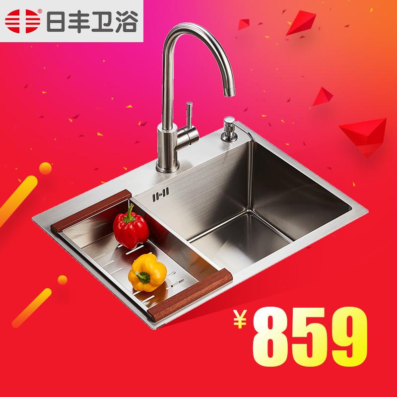 日丰水槽S6045BW