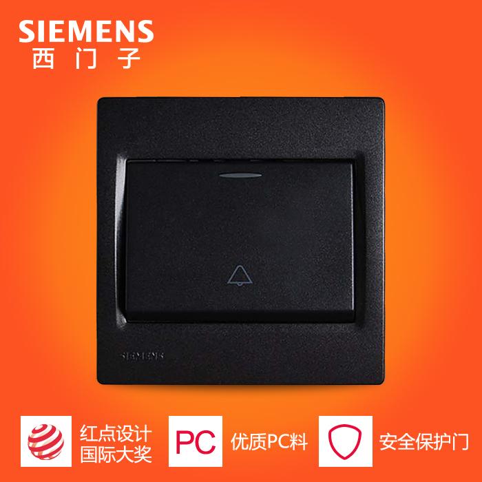 Выключатель дверного звонка Siemens