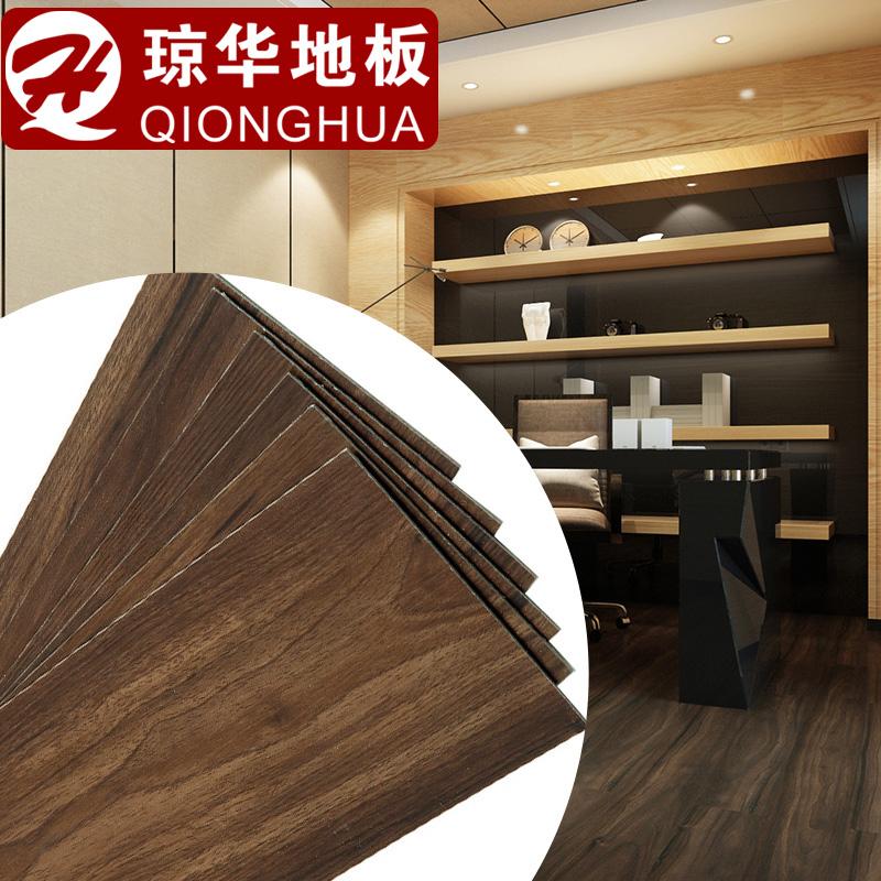 琼华QH-1033pvc塑胶地板
