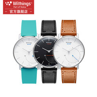 Withings Activite 多功能蓝牙4.0 智能手表商务腕表专业防水