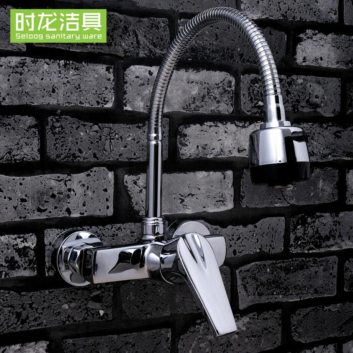 时龙卫浴全铜入墙式冷热水龙头S220005