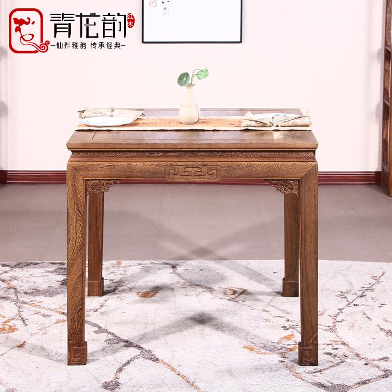 青龙韵红木家具四方餐桌fz032