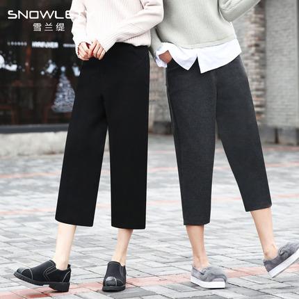 韩版毛呢女阔腿裤九分休闲哈伦裤高腰直筒裤