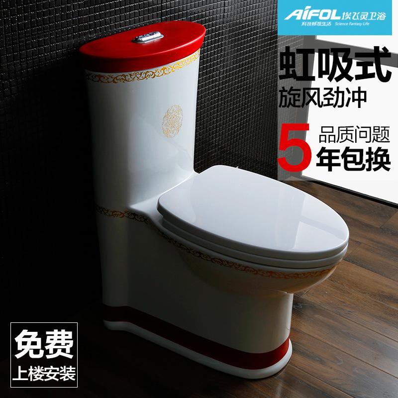 埃飞灵连体式高温陶瓷马桶11220(贴花)