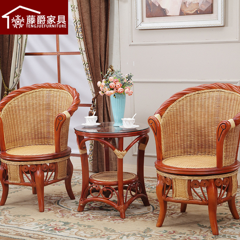 藤椅三件套茶几户外庭院