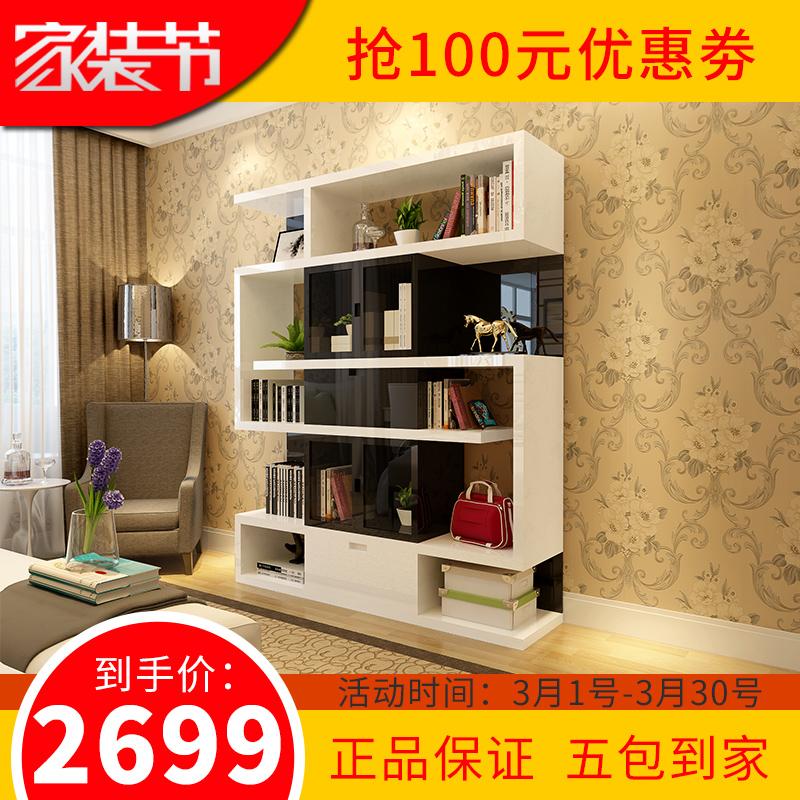 都爱·具尚现代简约书柜S-G103