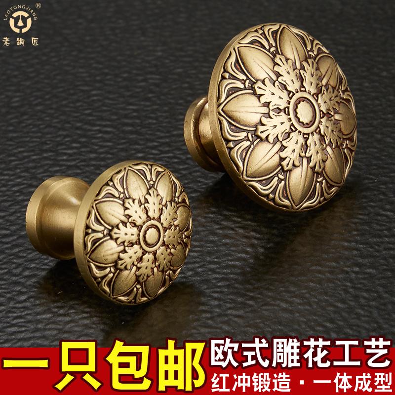 老铜匠欧式全铜拉手MJ081450