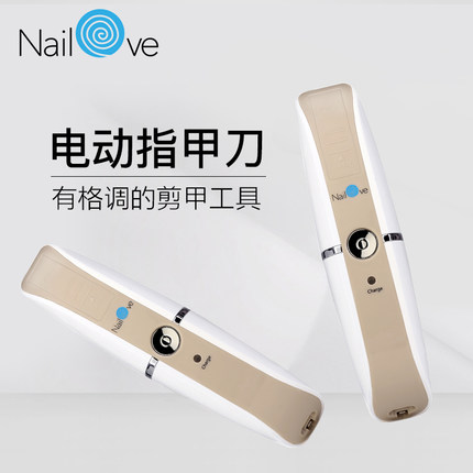 Nailove Nile nails electric nail clippers adult automatic nail scissors cut artifact 8309 (Nailove奈乐磨甲器电动指甲刀成人自动指甲剪剪甲神器8309)