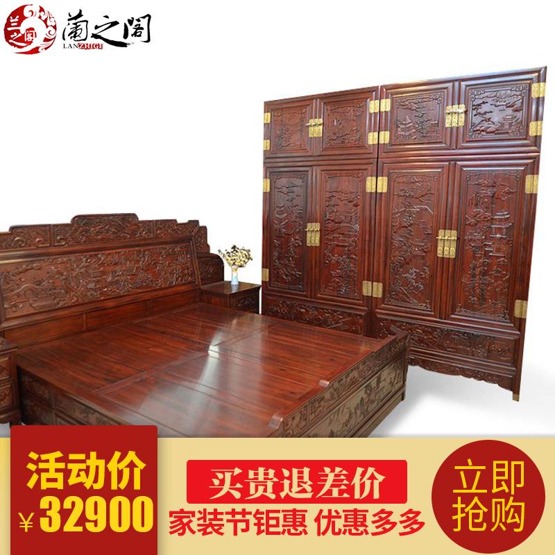 兰之阁红木中式非洲酸枝顶箱衣柜ll007