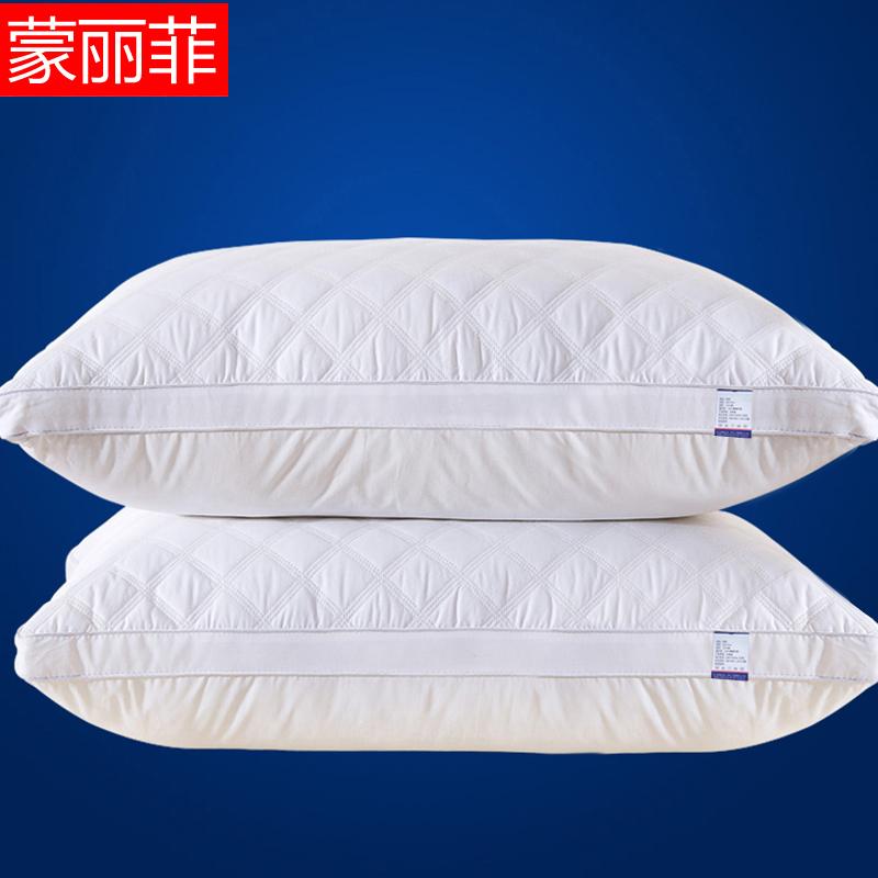 蒙丽菲全棉枕头MLF01610402