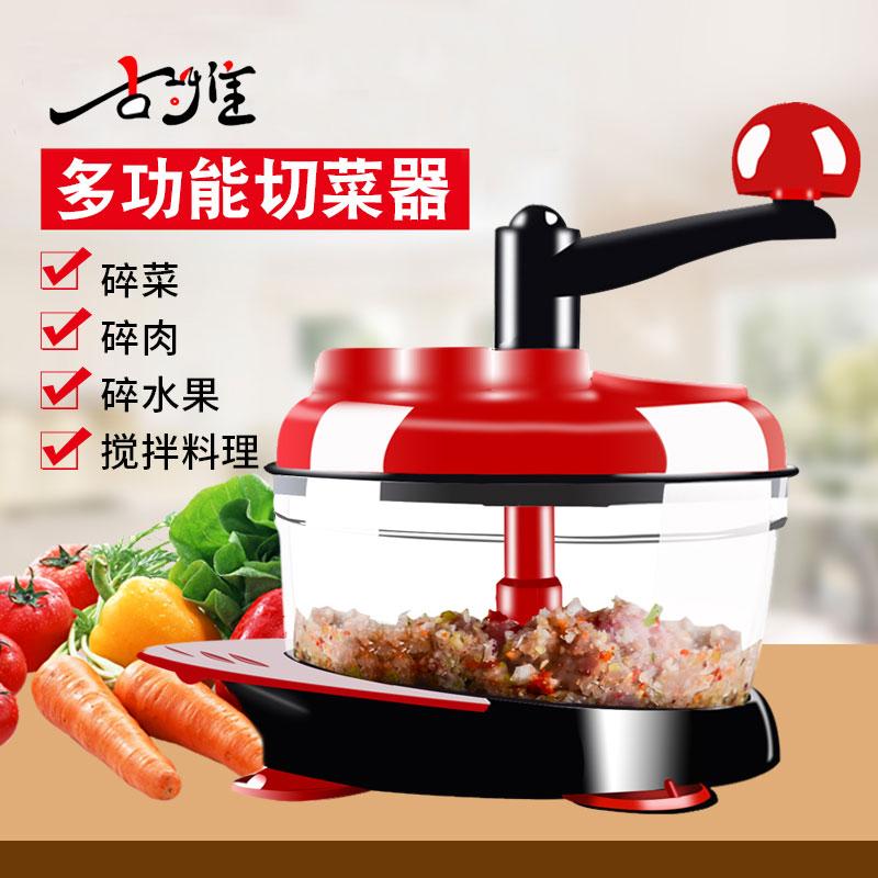 古兰雅绞菜机手动家用绞肉碎菜机饺子馅搅馅机搅蒜泥厨房切菜神器