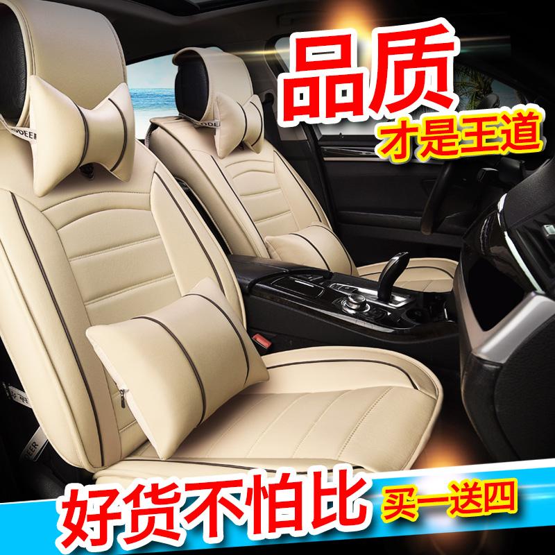 汽车坐垫四季通用全包围小车座垫夏季冰丝坐套皮革座椅套夏天座套