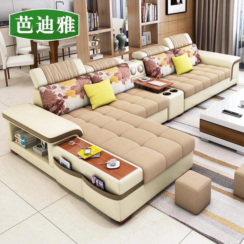 布艺沙发组合简约现代客厅整装家具大小户型L转角可拆洗皮布沙发