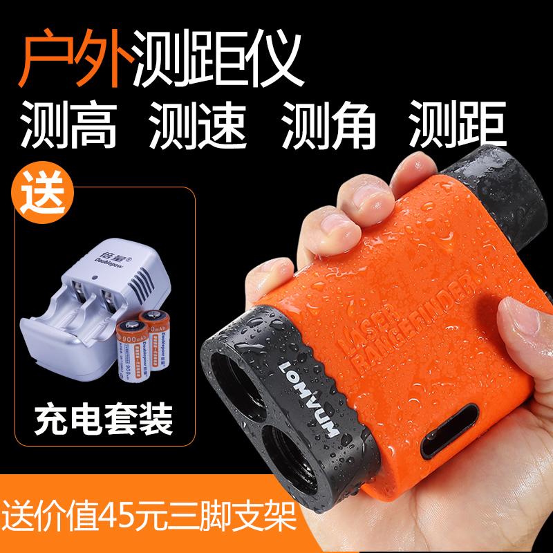 龙韵距离测量仪手持激光红外线测距仪望远镜高精度户外电子尺单筒