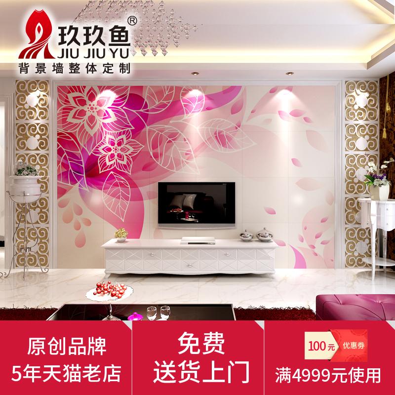 玖玖鱼现代瓷砖YSDS041