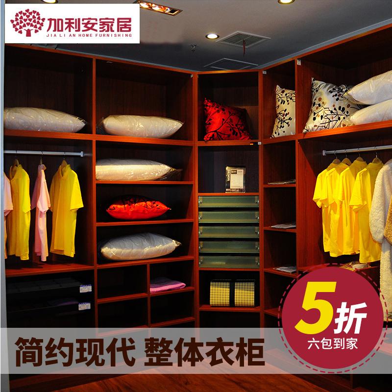 加利安简约现代整体组装衣柜
