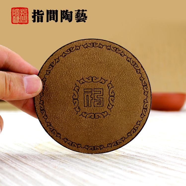 指间陶艺紫砂壶垫杯垫HD026