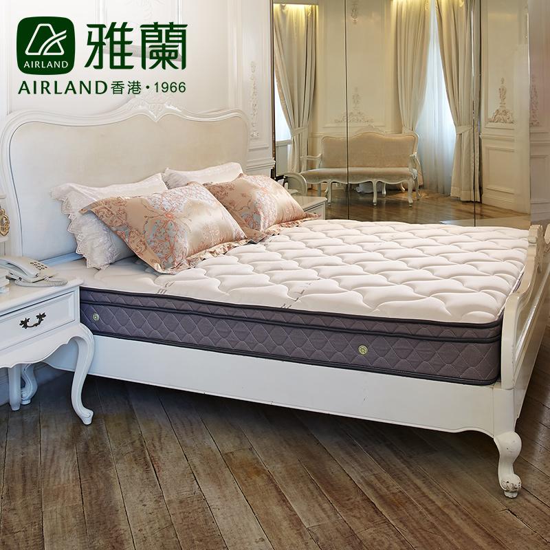 雅兰床垫焕能乳胶床垫焕能2.0