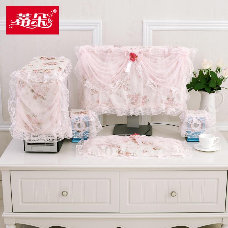 粉色蕾丝电脑防尘罩19寸电脑罩台式二三五六件套2224寸通用键盘巾