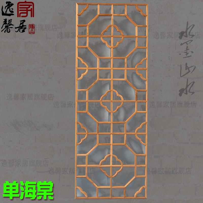 逸馨木雕仿古屏风吊顶HG-409