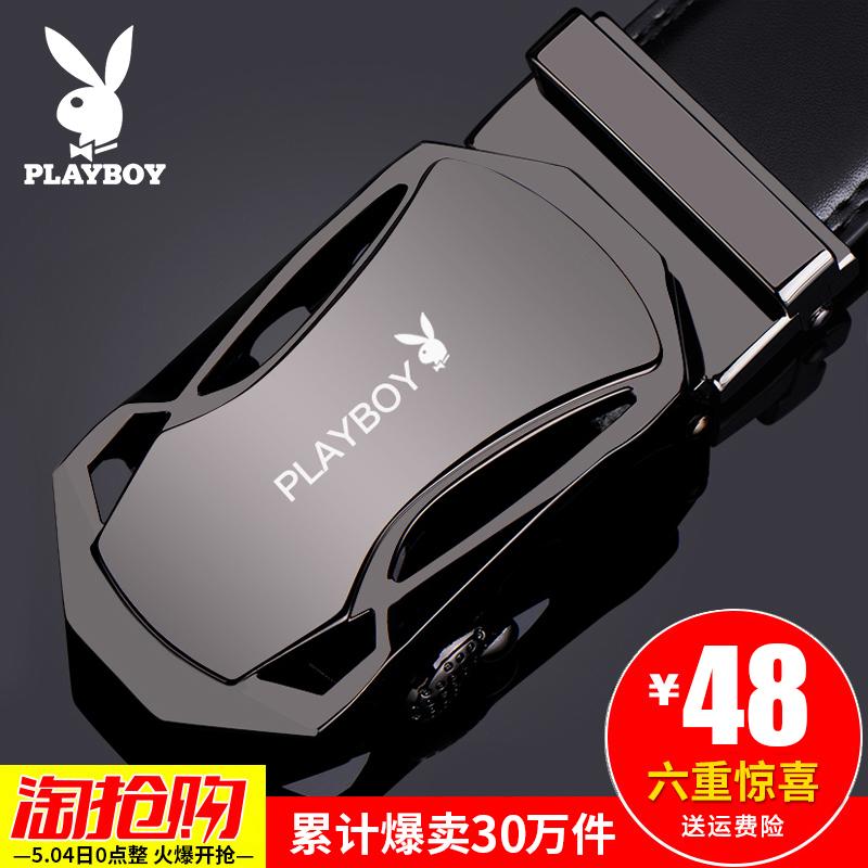 Ремень Playboy ptd4801b/tz