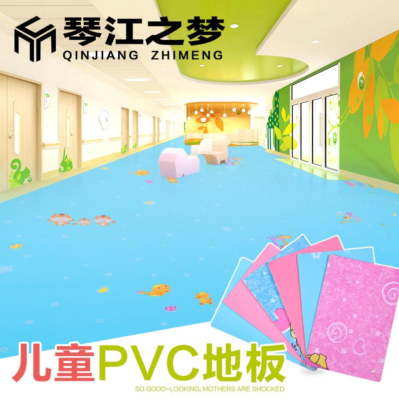 琴江之梦20150710ABC塑胶地板