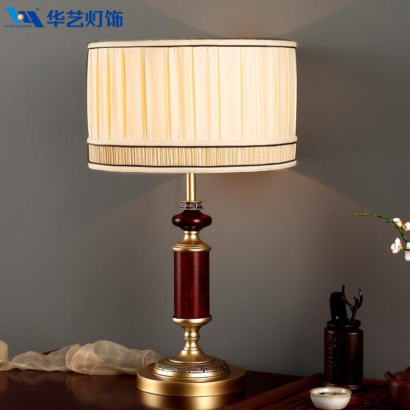 华艺灯饰现代中式锌合金台灯dt56