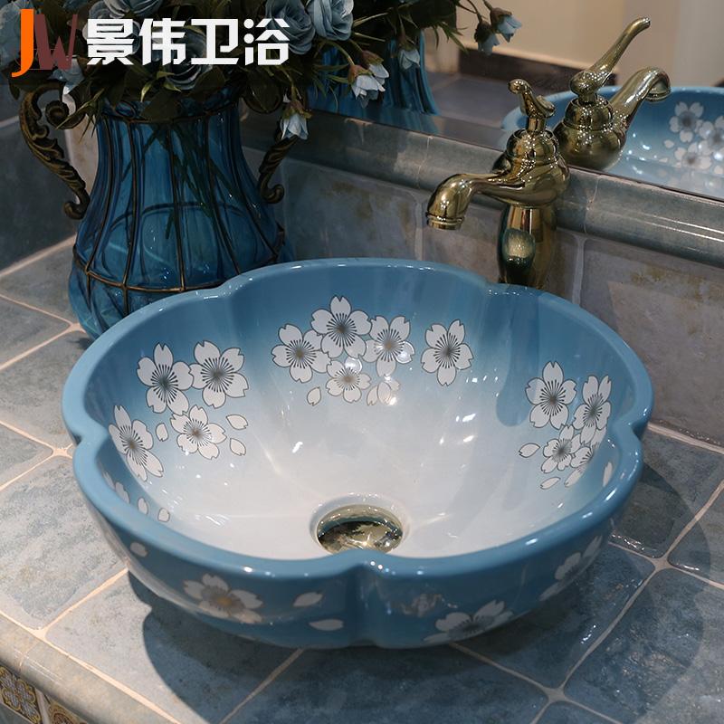 景伟景德镇陶瓷洗面盆JW-9008五星花瓣