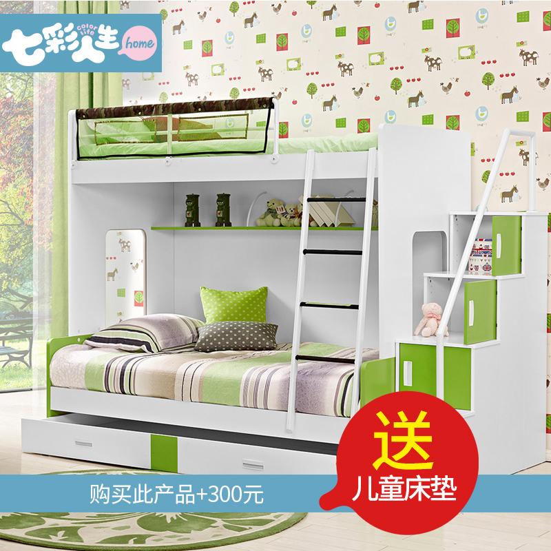 七彩人生苹果绿儿童高低床ME-BH316L/R1