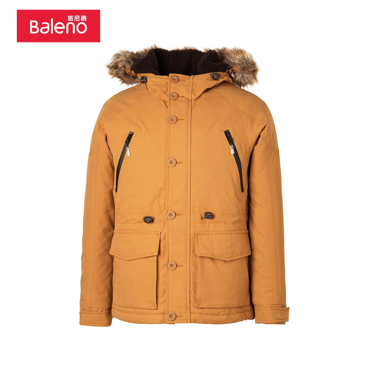 Куртки Baleno Купить