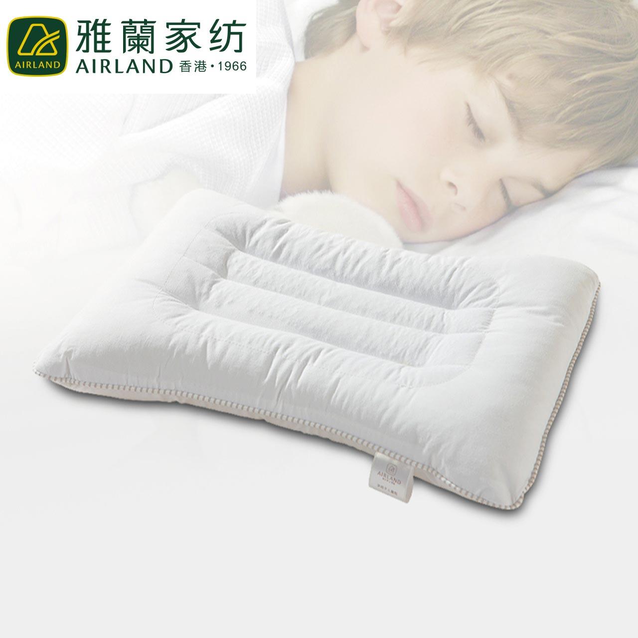 雅兰家纺床上用品儿童睡眠枕EC双面定型护颈枕