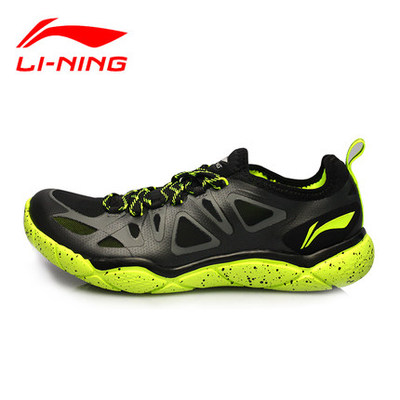 2015 Li Ning spring and summer new multifunctional training sports men's shoes casual running shoes AFPK011-1-2