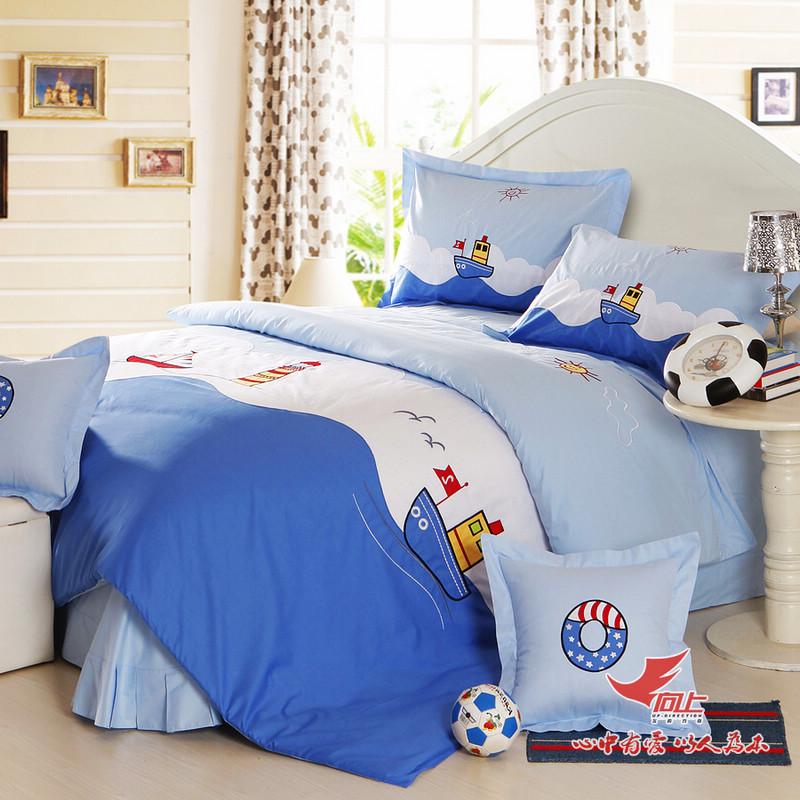 向上纯棉儿童床上用品四件套X4YX04