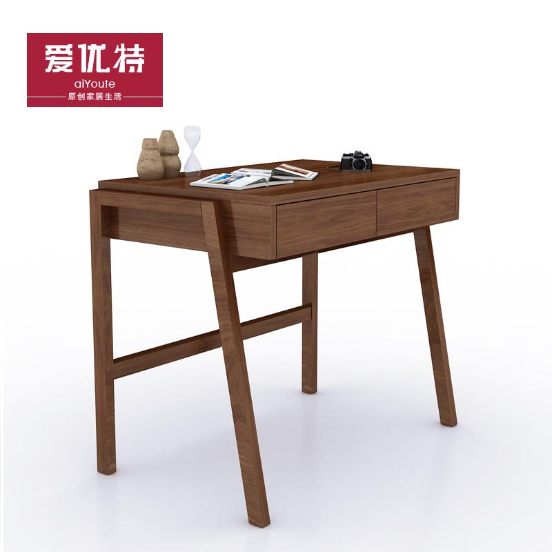 爱优特现代简约书房书桌BSSZ-3