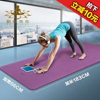 哈达无味tpe瑜伽垫加宽66CM初学者加长加厚防滑男女健身垫运动垫