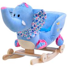 恋小猪儿童早教玩具    大象实木摇马   摇椅带音乐