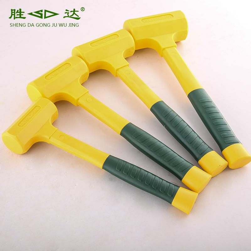 胜达工具无弹力橡胶锤锤子0665-0101