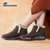 skechers斯凯奇秋冬时尚新款靴子 雪地靴女短筒反毛皮短靴6666012