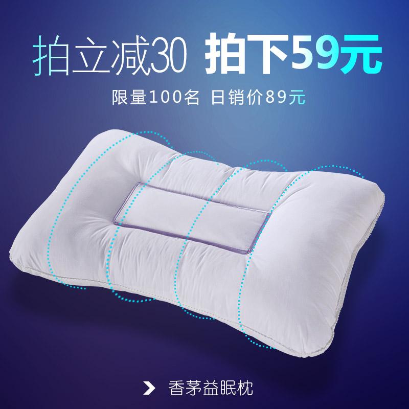 黛富妮香茅柠檬草枕头EZ-DED-164-F(1)