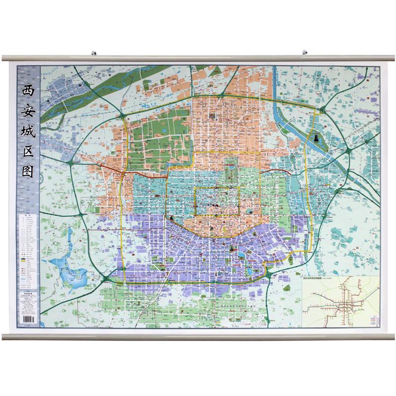 约1.2米x0.9m 覆膜防水精装挂墙地图 西安地图挂图市区全图