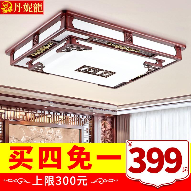 丹妮龙led实木中式吸顶灯1706