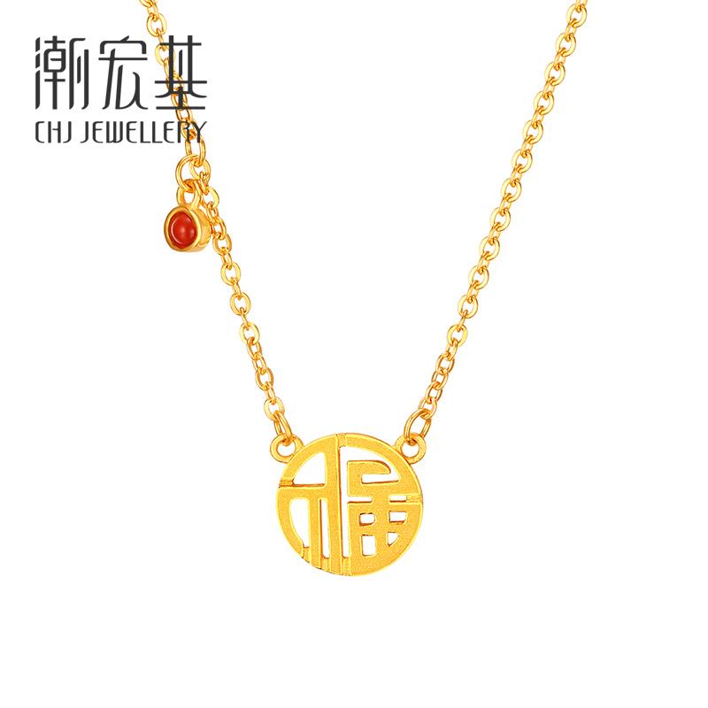 潮宏基珠宝 弘-福-寿 黄金项链足金石榴石套链坠链女 L