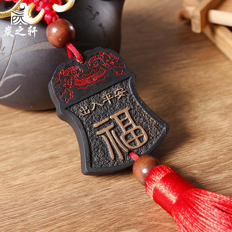 炭之轩车内挂饰中国结CNGJ3004