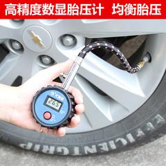尤利特车载胎压计汽车用胎压监测器胎压表高精度机械式轮胎气压表