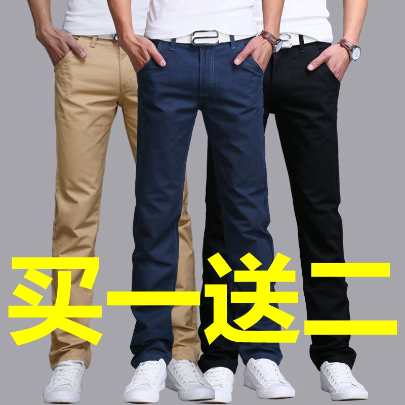 Casual pants Harsiincn 1/8006