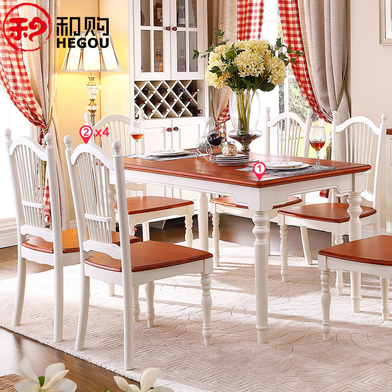 和购家具地中海实木餐桌椅c201#