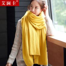韩版女士围巾 秋冬季披肩两用