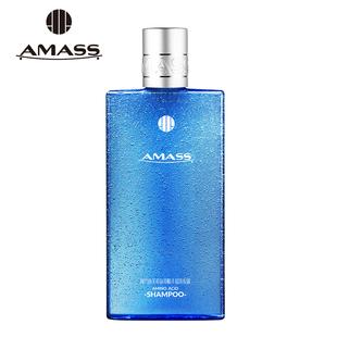 阿玛施美希氨基酸洗发水洗发露 控油补水去屑修护滋养柔顺正品